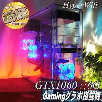 【透明アクリルケース★GTX1060ゲーミング】フォートナイト