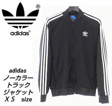 adidas★トラックジャケット★ジャージ★ブラック★レディース★