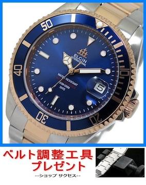 送無 新品■エルジン自動巻腕時計FK1405PS-BL★ベルト調整具付