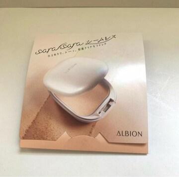 切手可 アルビオン ホワイト パウダレスト 050 ファンデーション