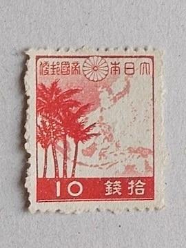 【未使用】弟2次昭和切手 10銭 地図 1枚
