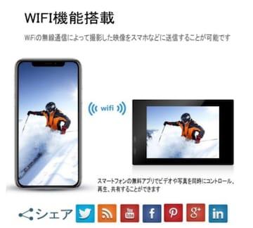 アクションカメラ,WiFi搭載 4Kフル高画質 30M防水