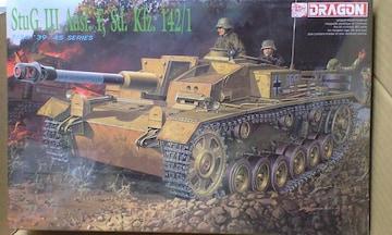 1/35 DRAGON �V号突撃砲F型 Sd.Kfz.142/1 6033