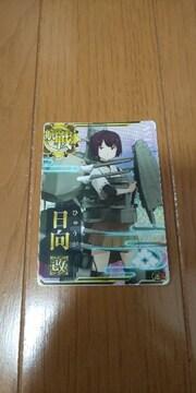 艦これアーケード 日向改 航戦  レア 運↑