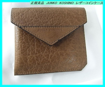 正規品美品JUNKO KOSHINO コシノジュンコレザーコインケース