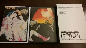 メリー「Many Merry Days 5th Anniversary/白・黒」DVD