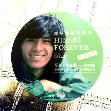 非売品 西城秀樹 コースター 写真集 HIDEKI FOREVER blue 広告
