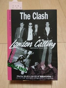 ほぼ未使用!! ザ・クラッシュ ロンドン・コーリング40周年本 / 本田隆