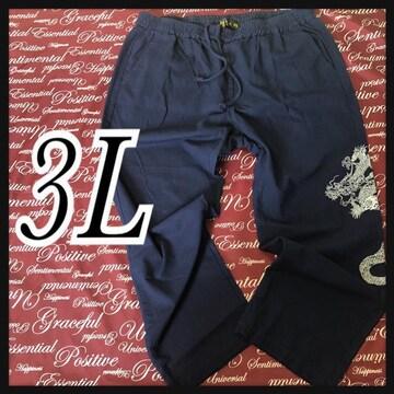 3L・和柄龍刺繍パンツ新品/MCH-106