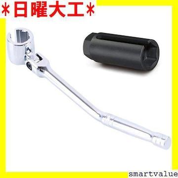 日曜大工 heizi 22mm DIY O2センサー 490