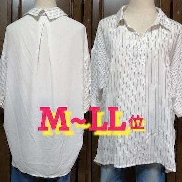 L¥3289/異素材切り替え半端袖シャツ