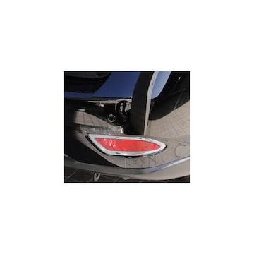 レクサス クロームメッキリフレクターライトリング リアバンパーランプリム RX350 RX450h