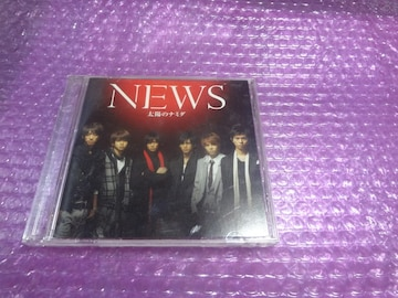 CD NEWS 太陽のナミダ