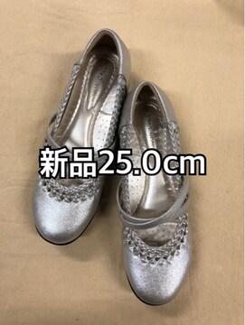 新品☆LL25〜25.5�p幅広4E シャンパン系ぺたんこシューズj216