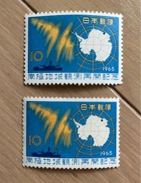 1965 南極地域観測再開記念 切手2枚セット