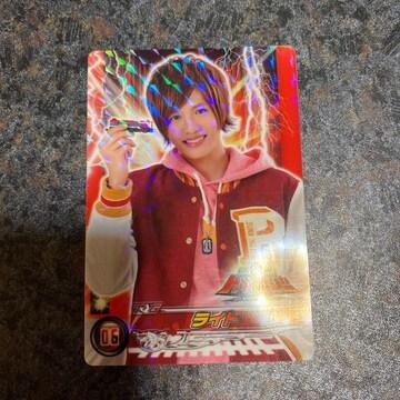 志尊淳のカード。