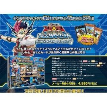 【新品トレカ】遊戯王ゼアル OCG セット マシンギアトルーパーズ