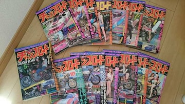 チャンプロード絶版雑誌セット!10冊☆