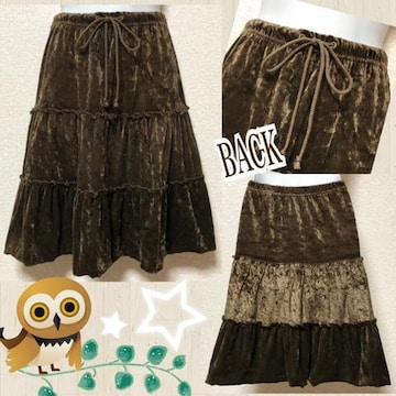 【新品】クラッシュベロア素材ティアードスカート