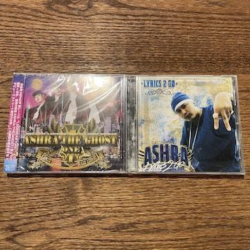 【ASHRA】アルバム2セット