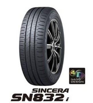 ★195/55R16 緊急入荷★ファルケン SN832i 新品タイヤ 4本セット