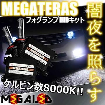 Mオク】フィットGK3/4/5/6系/フォグランプHIDキット/H8/8000K