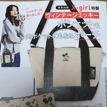 非売品・Xgirl×ディズニー・ミッキーマウス柄ポシェット&ポーチ