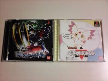 PS デジタルモンスター ゲームソフト 2本セット / プレステ デジモン まとめ売り