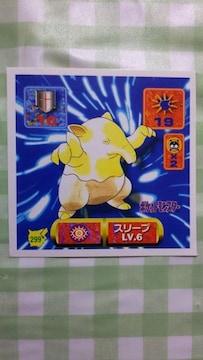 ポケットモンスター POCKET MONSTERS 最強シール烈伝 <改> スリープ シール ステッカー