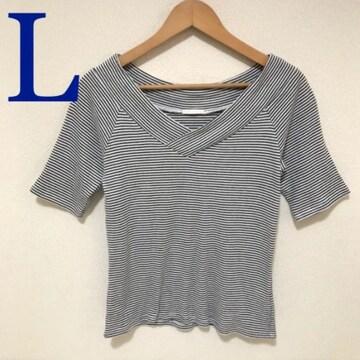 #GUボーダーリブTシャツL
