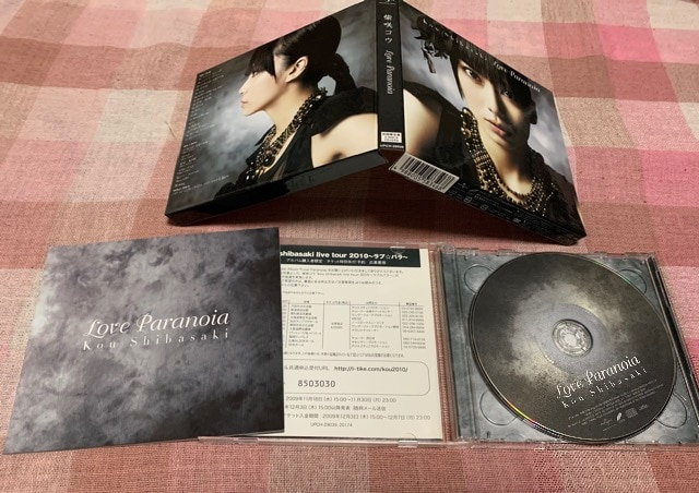 ★柴咲コウ/CD/6枚まとめ売り < タレントグッズの