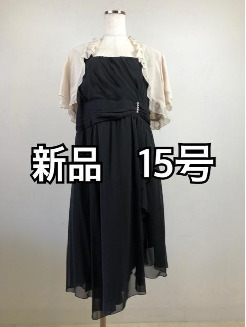 新品☆15号長め丈裾シフォンパーティーワンピース♪m208  < 女性ファッションの
