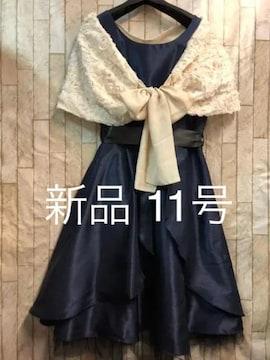 新品☆11号♪紺系のパーティワンピース落ちないケープ付☆bb761