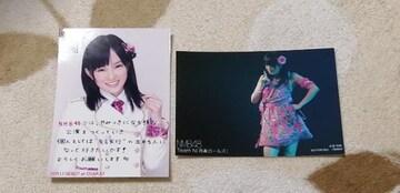 10/23まで割引!元NMB48山本彩☆公式生写真〜まとめ売り計10枚!