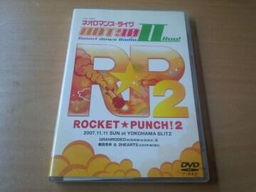 DVD「ネオロマンスライヴROCKET★PUNCH!2」GRANRODEO岩田光央●