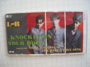 "☆ 8cmCD L←→R KNOCKIN""ON YOUR DOOR"