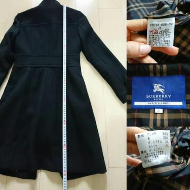 値下げ送料込みBURBERRY確実正規品 定番ブラックコート サイズ36 < ブランドの