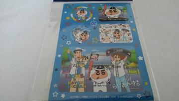 埼玉西武ライオンズ×クレヨンしんちゃんA5ステッカーシール