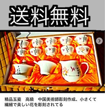精品玉瓷 中国美術師彫刻作成、小さくて繊細で美しい花を彫刻
