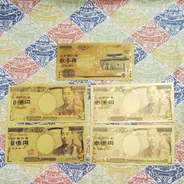 純金24k張り5枚☆豪華金箔1億円札八億円札☆首里城 二千円札