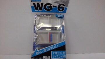 明邦 WG-6
