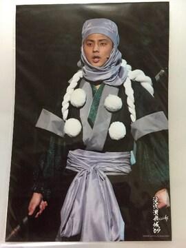 滝沢演舞城09 藤ヶ谷太輔君大判写真3