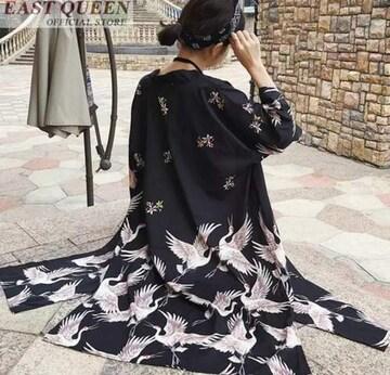 ロング 鶴 法被 袴 着物 浴衣 フリーサイズ