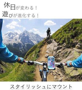 自転車携帯電話ホルダー 転落防止 360°回転できる