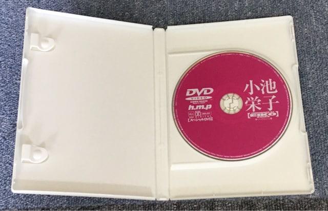 送料無料 小池栄子 スペシャルDVD 中古即決 < タレントグッズの