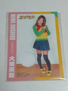 カード[トレカ/非売品/希少] エイケン 東雲ちはる/大城美和 トレーディングカード