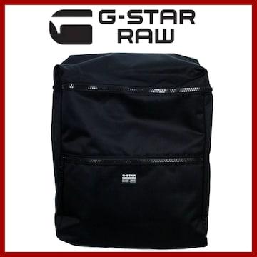 新品◇G-STAR RAW◇ジースター◇リュック・バックパック