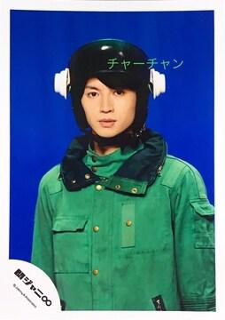 関ジャニ∞大倉忠義さんの写真★208