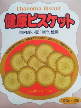月刊茶の間 健康ビスケット(国内産小麦100%使用) 150�c×2袋 1個