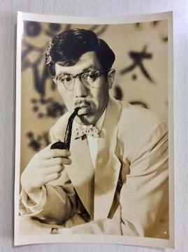 『伊藤雄之助』懐かしの写真!